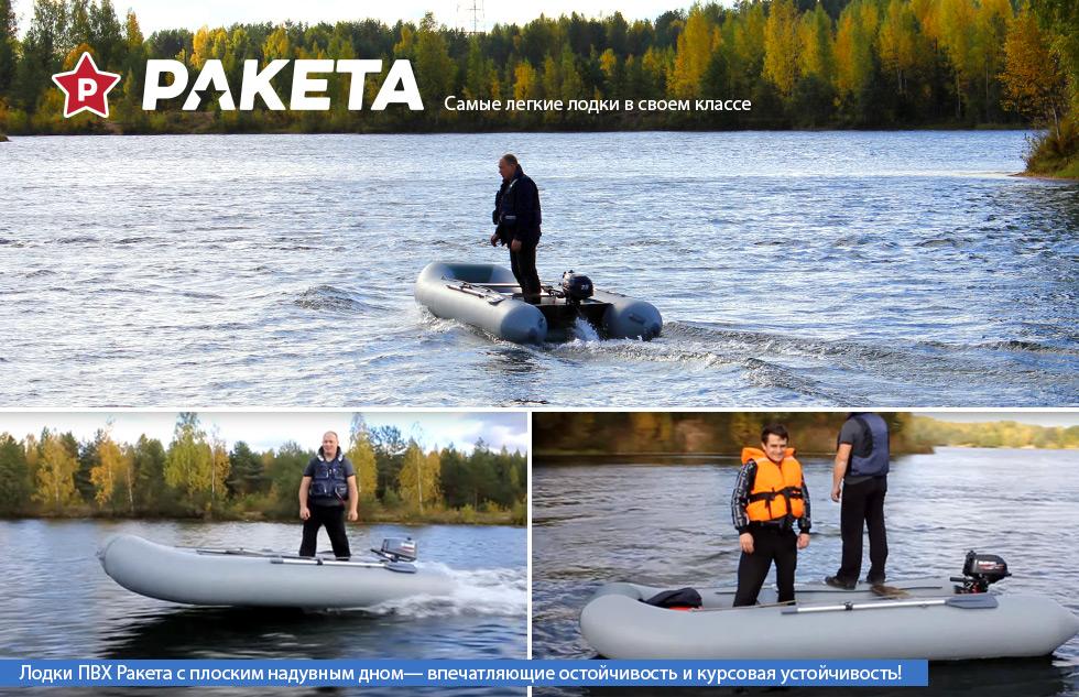 дельфинирование лодки причины